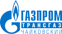 Газпром трансгаз Чайковский